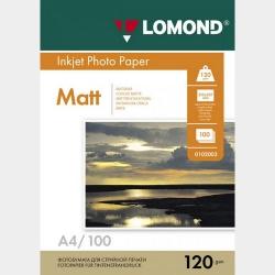 Фотобумага A4/120грамм/100листов/матовая 1-сторон.(0102003) LOMOND