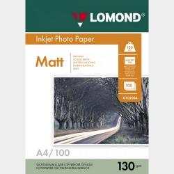 Фотобумага A4/130грамм/100листов/матовая 2-сторон.(0102004) LOMOND