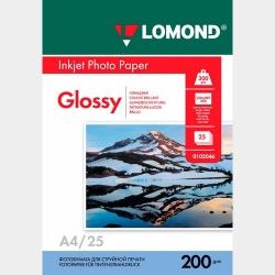 Фотобумага A4/200грамм/25листов/глянцевая 1-сторон.(0102046) LOMOND