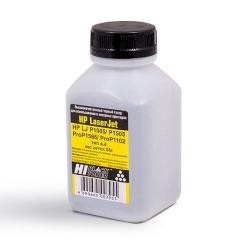 Тонер для HP 1005/1006/1505/1522/1120/1102 ТИП 4.4 (85 гр) HI-BLACK