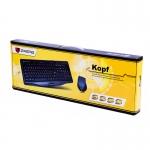 Комплект клавиатура+мышь беспроводной мультимедийный Kopf Zwerg