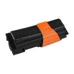 Тонер-картридж Epson for M2000 (C13S050436)