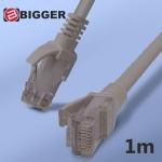 Патч-корд Bigger PCF5 G-1,0