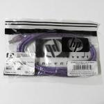 Кабель USB A-B, 3m HP