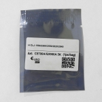 Чип HP CLJ 1500/2500/2550/2820/2840 (C9700A/Q3960A) Black