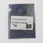 Чип HP CLJ 3500/3550/3700 (Q2671A) 4K Cyan