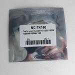 Чип Kyocera TK-160 для FS-1120 (2.5K)