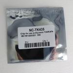 Чип Kyocera TK-435 для TASKalfa 180/181/220/221 (15K)