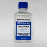 MBRcleaning Средство для очистки магнитных валов