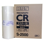 Мастер-пленка RISO CR S-2500, A4