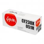 Картридж HP CF230X/Canon 051H Sakura