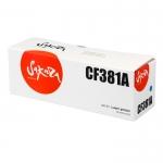 Картридж HP CF381A (№312A) Cyan Sakura