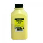 Тонер Samsung Universal Yellow (250 гр) Тип 2.0 Hi-BLACK