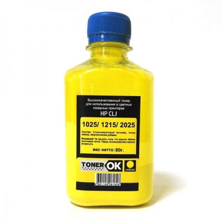 Тонер HP CLJ Universal Yellow (80гр) TonerOK