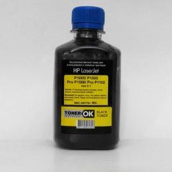 Тонер для HP P1005/1505/1566/1102 Тип.4.1 (80гр.) TonerOK